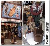 沖繩五天四夜家庭自助旅:0903b39.jpg