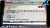 塩選輕塩風燒肉:0919a10.JPG