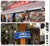 沖繩五天四夜家庭自助旅:0903b40.jpg