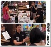 沖繩五天四夜家庭自助旅:0903b41.jpg