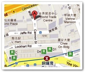 翠華餐廳:翠華景隆.jpg