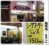 沖繩五天四夜家庭自助旅:0903b42.jpg