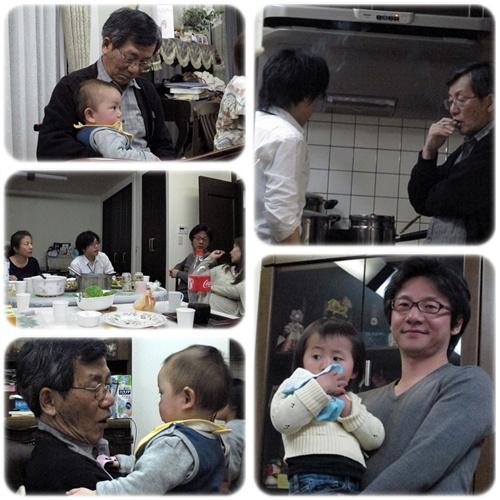 2012。Japan Trip。Tokyo:0414007a.jpg