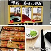 順億鮪魚專賣:0429a04.jpg