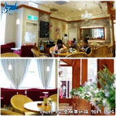 Afternoon Tea:0619a02.jpg