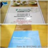 Afternoon Tea:0619a04.jpg