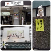 2012。Japan Trip。Tokyo:0411001a.jpg