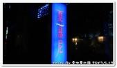 夏慕尼新香謝鐵板燒:0512c01.JPG