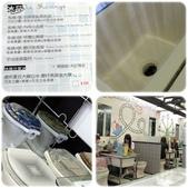 便所主題餐廳。Taichung:0522b02.jpg