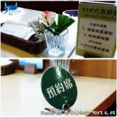 Afternoon Tea:0619a07.jpg