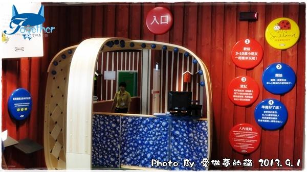 Ikea 宜家家居:0901a07.JPG