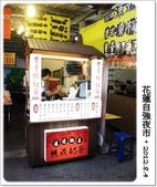 2012花蓮三天兩夜行:0804b10.JPG