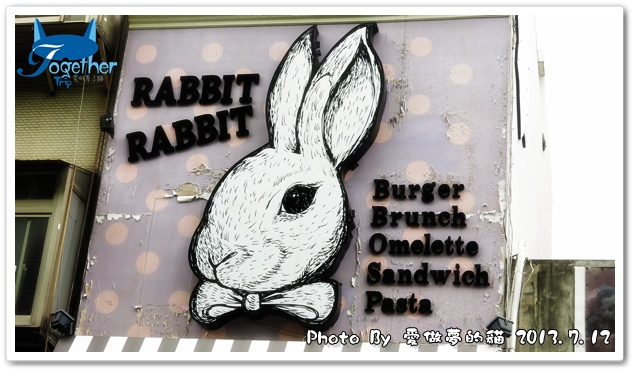 兔子 兔子 Rabbit Rabbit:0712a01.JPG