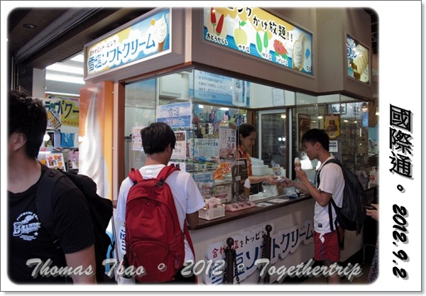 沖繩五天四夜家庭自助旅:0902d17.JPG