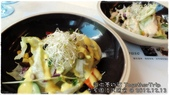 香草園法式蔬食:1213a04.JPG