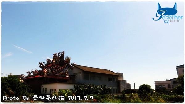 若輕新人文渡假空間:0706b21.JPG