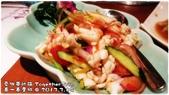 泰一泰雲城泰式料理:0319a06.JPG