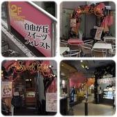 2012。Japan Trip。Tokyo:0411004a.jpg