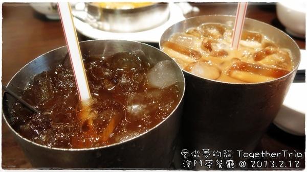 澳門茶餐廳:0212b04.JPG