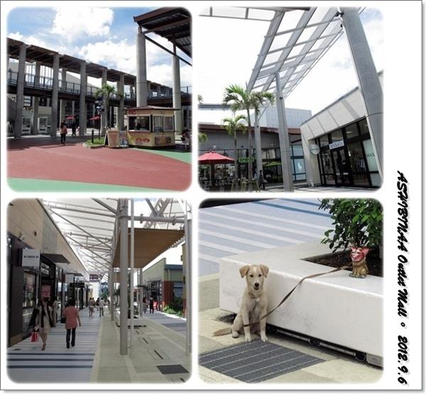 沖繩五天四夜家庭自助旅:0906c04.jpg