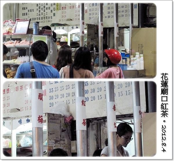 2012花蓮三天兩夜行:0804b14.jpg