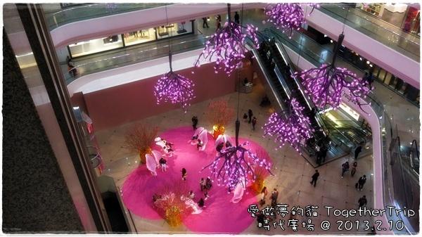 香港街頭Look:0210b03.JPG