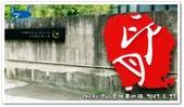 印月創意東方宴:0923a01.JPG