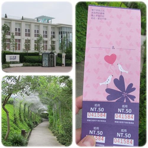 2011。新社 - 心之芳庭。Taichung:2011071101a.jpg