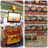 Pepper Lunch。Taipei:0604a01.jpg