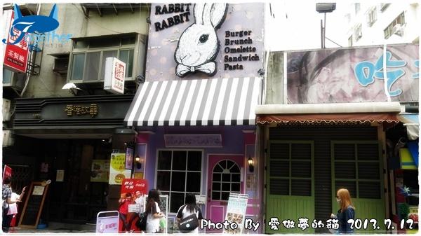 兔子 兔子 Rabbit Rabbit:0712a02.JPG