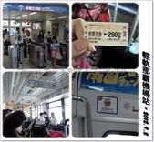 沖繩五天四夜家庭自助旅:0902a06.jpg