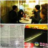 翠華餐廳:0210a02.jpg