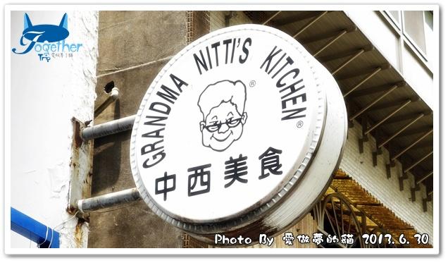 中西美食:0630a01.JPG