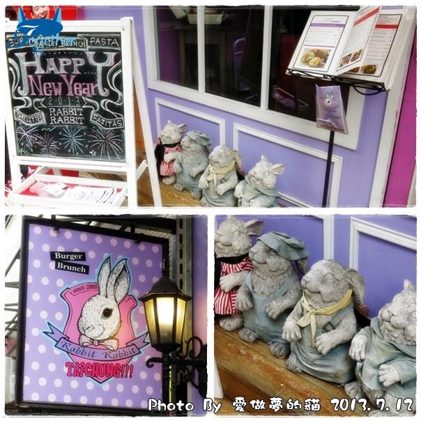 兔子 兔子 Rabbit Rabbit:0712a03.jpg