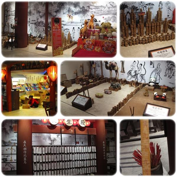 2012北台灣溫泉旅三天兩夜旅:2012011709a.jpg