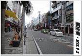 沖繩五天四夜家庭自助旅:0902a08.JPG