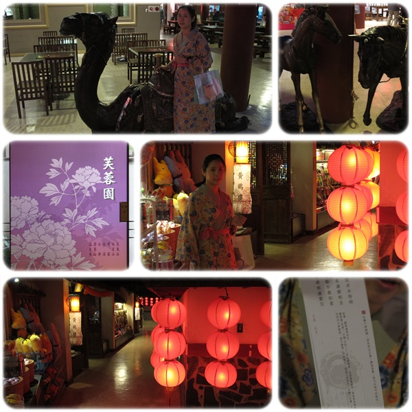 2012北台灣溫泉旅三天兩夜旅:2012011710a.jpg