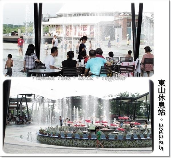 2012花蓮三天兩夜行:0805c05.jpg