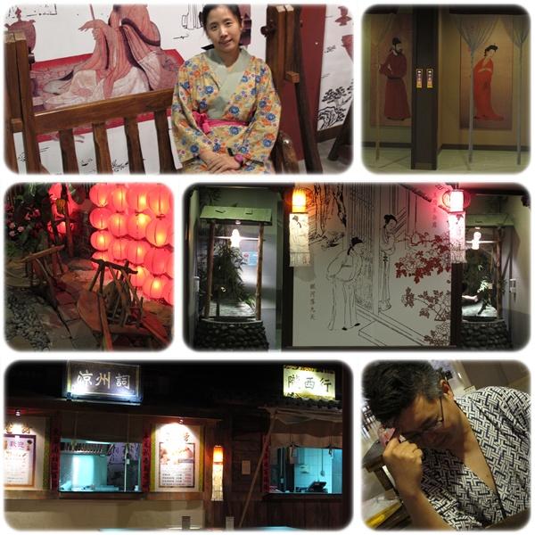2012北台灣溫泉旅三天兩夜旅:2012011712a.jpg