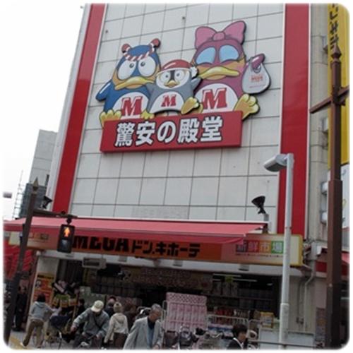 2012。Japan Trip。Tokyo:0416001a.jpg