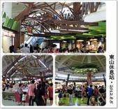 2012花蓮三天兩夜行:0805c06.jpg