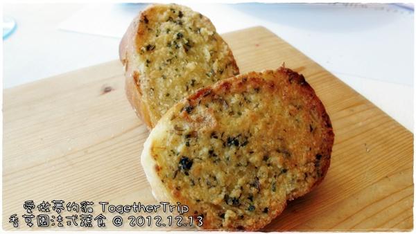 香草園法式蔬食:1213a06.JPG