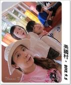 沖繩五天四夜家庭自助旅:0905c01.JPG