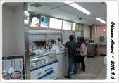 沖繩五天四夜家庭自助旅:0906d03.JPG