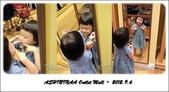 沖繩五天四夜家庭自助旅:0906c11.jpg
