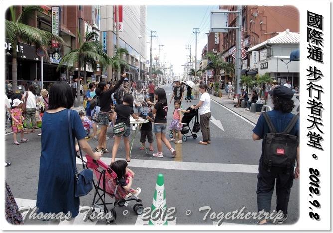 沖繩五天四夜家庭自助旅:0902c01.JPG