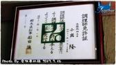 一凜 ICHIRIN 拉麵丼飯:0716a12.JPG