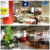 Ikea 宜家家居:0901a14.jpg
