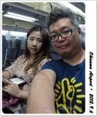 沖繩五天四夜家庭自助旅:0906d07.JPG