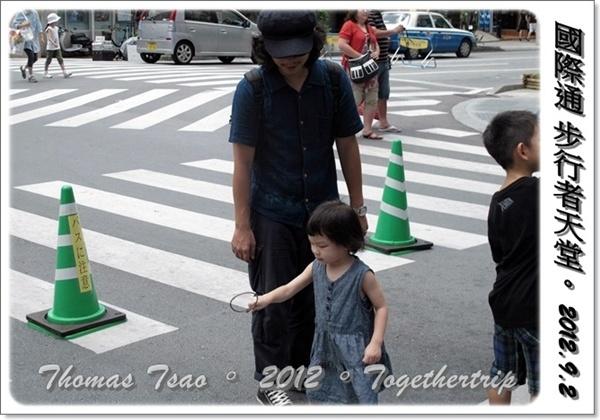 沖繩五天四夜家庭自助旅:0902c04.JPG